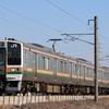 第490列車 「 わずか2本の生き残り、211系K52編成を狙う 2018冬 四日市遠征その2 」