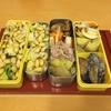 白菜の浅漬け★弁当