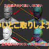 Zbrushのマテリアルを表示状態によって自動的に切り替えたい