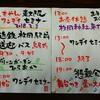 東大阪で筆文字の師匠の1日セミナーが開催されます