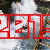 【2015年】「工業用水量」ランキング
