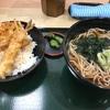 【コスパ良すぎ】新宿は箱根そばに来ました!【立ち食いそば】