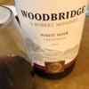 カリフォルニアワイン ピノ・ノワール