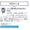 祝!読者登録50人達成!&月間PV1000初達成! ニートの私がブログを続ける理由