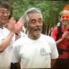 「走る男Ⅱ」の埼玉県編(2009年放送)に、サロマの鈴木さんが出ていた件。