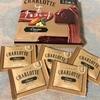 『シャルロッテ 生チョコレート<カカオ>パーソナルパック』を食べました。