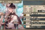 【幻獣契約クリプトラクト】大召喚祭! フォルネウス 50連!