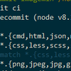 husky + lint-stagedでgitのprecommit時にimageminを行い、minifyした画像のみコミットされるようにする