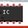 カスタムパーツを作る / Z80 の半新規パーツを作る