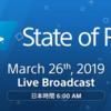 3月26日朝6時・・ソニー PlayStation最新情報動画番組「State of Play」を定期配信へ(*'ω'*) 一回目の放送はサプライズがあるのか・・・