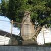 野砲兵第六連隊之碑