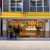 東十条「アドリア洋菓子店」
