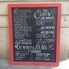 バルセロナで「缶詰め&漬け物」が楽しめちゃうバル