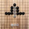 ニコちゃん問題レベル3(5)