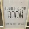 【三軒茶屋】古着屋「THRIFT SHOP ROOM」へ行ってきました!