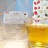 🍀紅茶専門店 京都セレクトショップ  京都市  おとりよせ  有機ルイボスティー  無農薬杜仲茶  おうちで楽しむ「食」