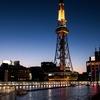 名古屋の中心街、栄のオアシス21で夜の街並み撮影に挑戦してみました。