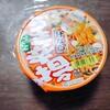 ゴマのコクが美味しいマルちゃん旨辛担々麺汁なし!