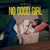 민서(ミンソ)-No Good Girl/歌詞/日本語訳/和訳