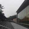 箱根:岡田美術館には驚いた。