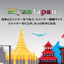 MyanJapan