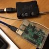 Roon のライセンスをもっていて、USB DAC が余ってたりすると、Raspberry Pi 3 で楽しい事ができる