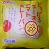 第一パンの「とろけるチーズのトマトカレーパン」 124−20+税円(サンエー東江店)