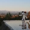 比布町 世界一大雪山がきれいに見える町の展望広場