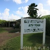 ハワイ旅行②オプショナルツアー申込 シーウォーカー・クアロアランチのバギー・ロミロミマッサージ・ウルフギャングステーキ・フランキーズ果樹園・タンタラスの丘の夜景
