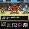 level.1312【ウェイト140・青い霧】第48回闘技場チャレンジカップ5日目