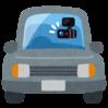 317、MR営業車についての最新の話題
