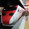 2017/3/8~10 台湾鉄道一周の旅(2)