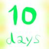 ブログを書き始めて10日目の感想。