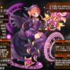 B:時の魔女ココロ 第二覚醒【クロノマンサー】