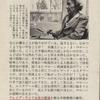 『マローン御難』(ハヤカワポケミス)読了