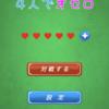 【4人でオセロ】最新情報で攻略して遊びまくろう!【iOS・Android・リリース・攻略・リセマラ】新作の無料スマホゲームアプリが配信開始!