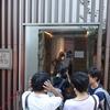 一鶴 高松店(高松市)