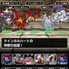 level.930【強敵たちへの挑戦③】クイーンチャレンジ(自然系のみ)・ジャックチャレンジ(悪魔系のみ)
