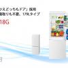 音も大きくなくデザインがいいと高評価 シャープ 冷蔵庫 179L つけかえどっちもドア 2ドア SJ-D18G-W