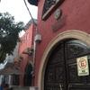 La Casona del Arco-メキシコ レオンのおすすめメキシコ料理レストラン
