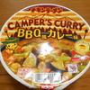 【日清】新発売!!チキンラーメンBBQ風カレー味がカップ麺で登場してたので食った。