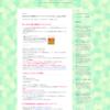 ブログデザインをリニューアルしました!