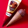 セブン限定のコーンタイプのハーゲンダッツ『クリーミーコーン チョコレートマカダミア』食べてみた(*´▽`*)