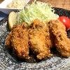 日本一ふつうで美味しい「植野食堂」のカキフライ