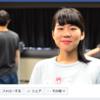 『18歳のわたし』(北海道テレビ、朝日新聞北海道報道センター) #ジャーナリズムアワード 出展作品05