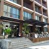 バンコクのオーガニックレストラン3選