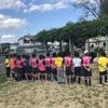 オータムカップ U10 1日目結果