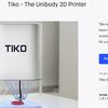 ガジェットライターはココに気をつける:格安3Dプリンター『Tiko』の失敗