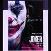 【映画】ジョーカー