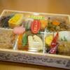 日本旅行2017年4月㉔✈『日本のお弁当は美味しいですね.』